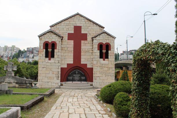 Sarajevo tomba Gavrilo Princip